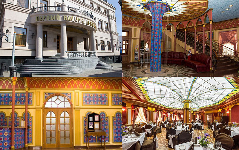 Дом татарской кулинарии в казани
